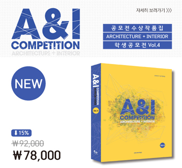 A&I Competition4.jpg