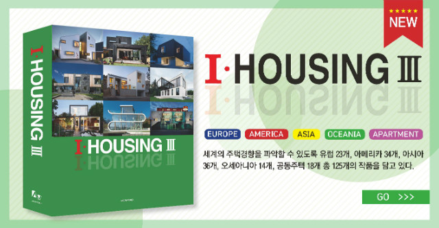 I-Housing3-2_팝업창.jpg