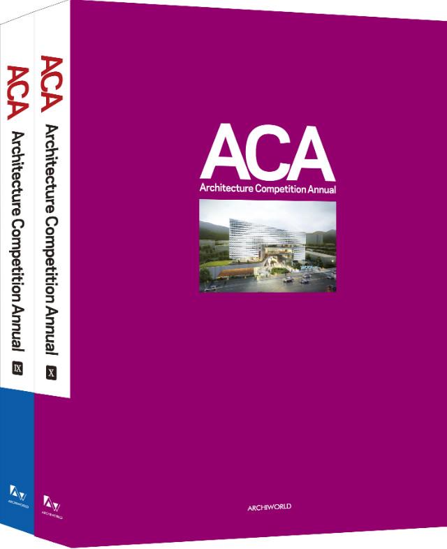 사본 -도서) ACA 9, 10권 입체표지.jpg