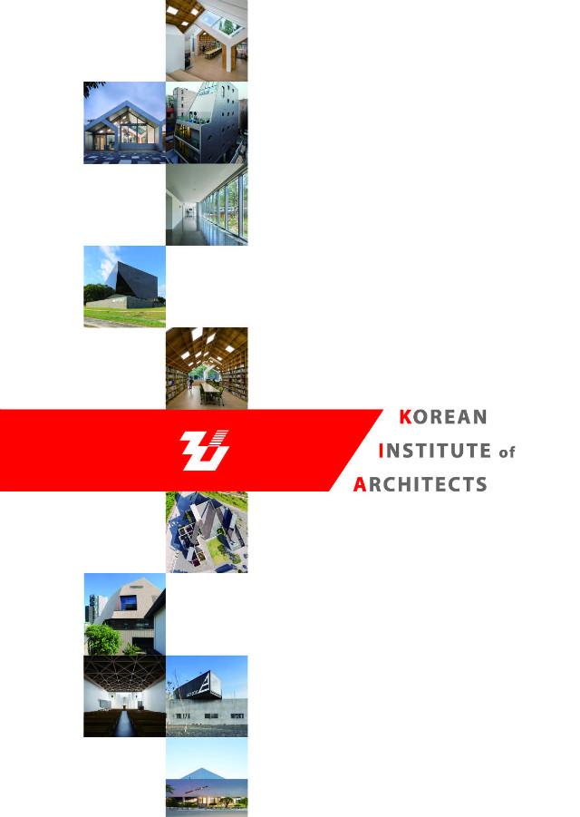 한국건축가협회 건축상 포스터 대체이미지.jpg
