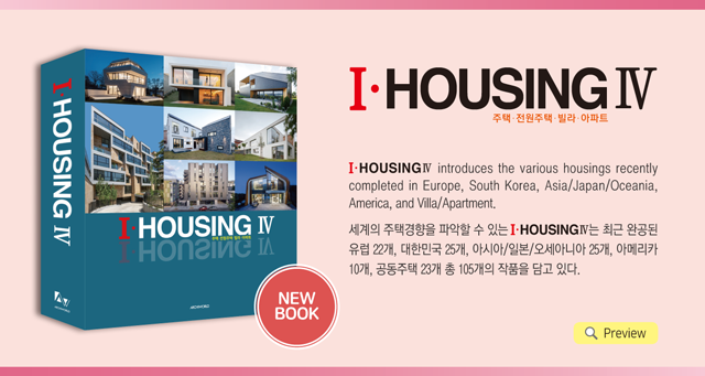 I-HOUSING-4-팝업.png