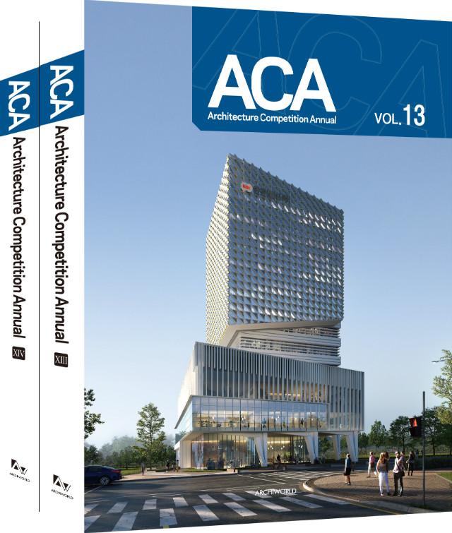 ACA13,14권_세트표지.jpg